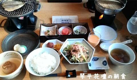 琴平花壇の朝食